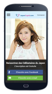 IPhone rencontres Apps Japon